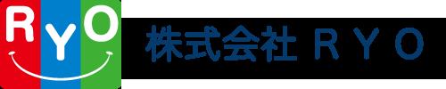 株式会社RYO