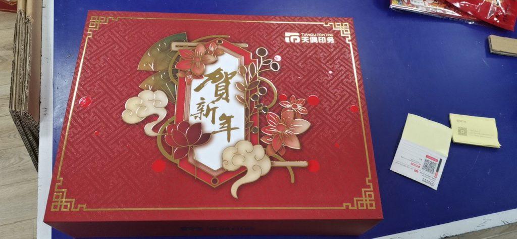 Tianou事例11
